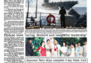 Subic Bay News Vol 12 No 23