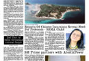 Subic Bay News Vol 12 N0 29